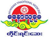 Manaw Thukhuma Manufacturers