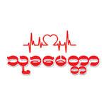 Thu Kha Myittar Medical