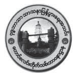 Buddha Missionary Hospitals (Private)