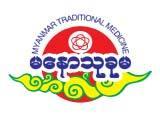 Manaw Thukhuma Manufacturers & Distributors