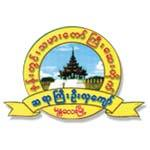 Nan Twin Tha Mar Taw U Hla Kyaw Manufacturers & Distributors