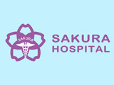 Sakura Hospital X-Ray & Ultrasound